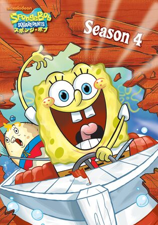 File:SpongeBob Season 4 Japanese DVD.jpeg