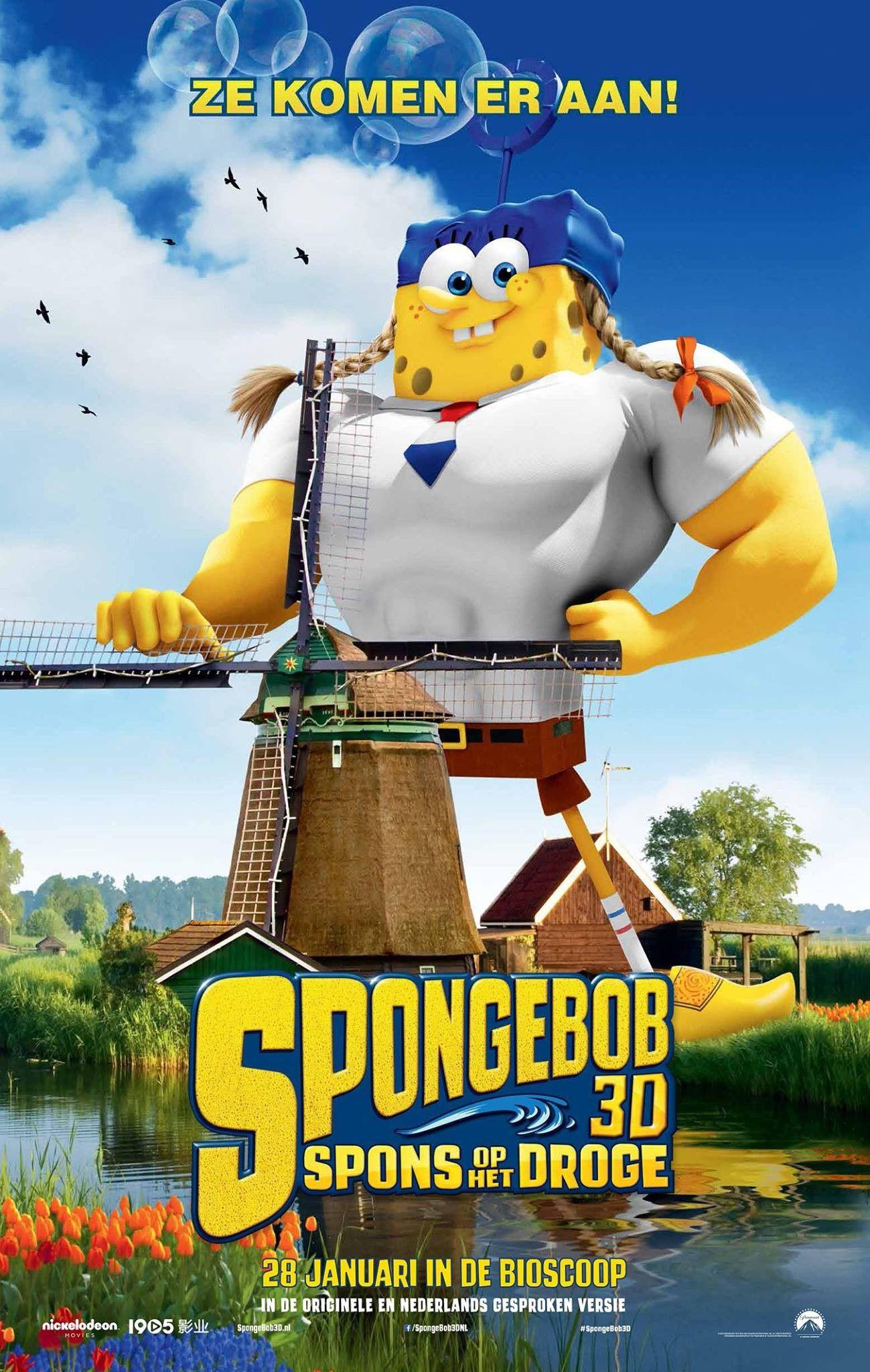 File:SpongeBob 3D Spons op hel Droge.jpeg