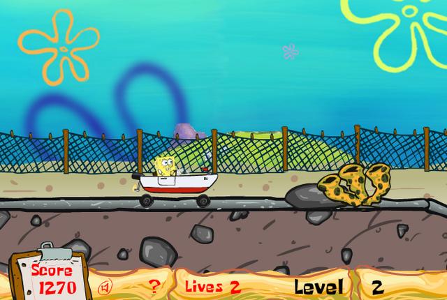File:Boat-O-Cross Level 2.png