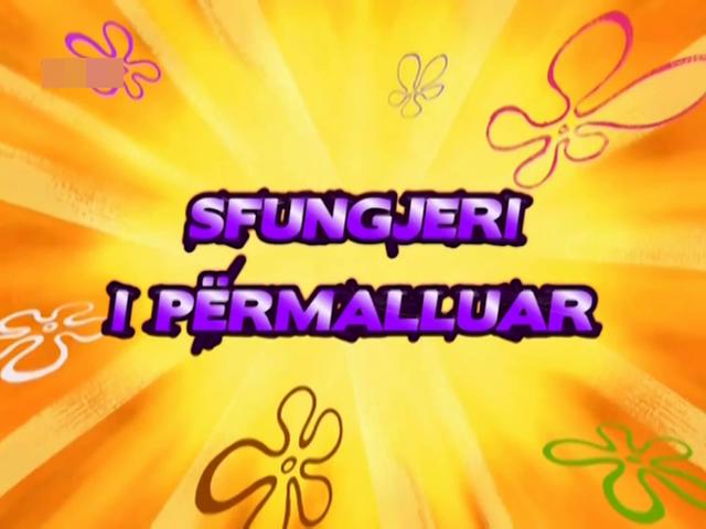 File:S8E3b title card (Albanian).png