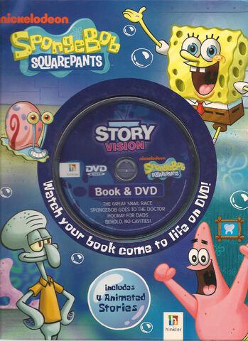 File:StoryVision.jpg