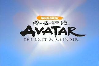 File:Avatar.jpg