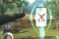 Archery targetblocker