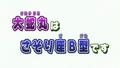 Thumbnail for version as of 04:57, May 16, 2012