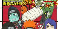 The Organization Named Akatsuki!!