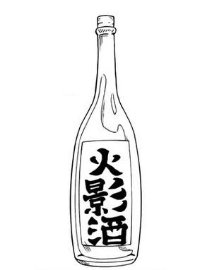 Hokage Sake