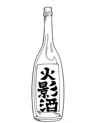 File:Hokage Sake.png