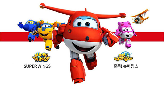 File:.028 Super Wings & Zachary 28 24 25.jpg