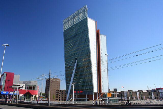 File:KPN Tower.jpg