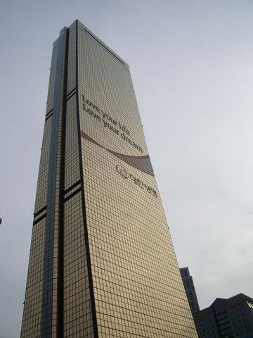 File:RealWorld Yuksam Building.jpg