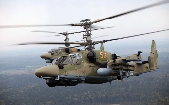 File:RealWorld AH-66 Attack Helicopter.jpg