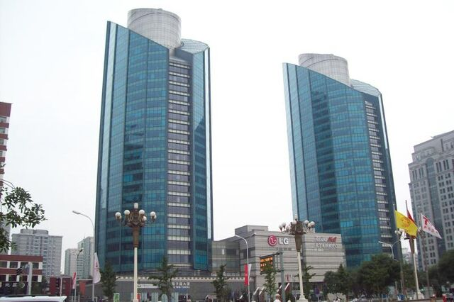 File:RealWorld Beijing Twin Towers.jpg