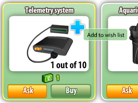 File:Fb remove from wishlist step3.jpg