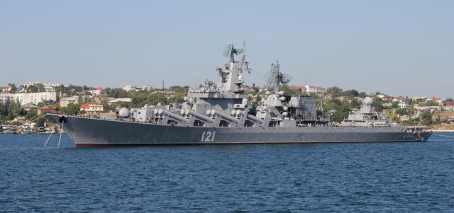 File:RealWorld CG-37 Cruiser.jpg