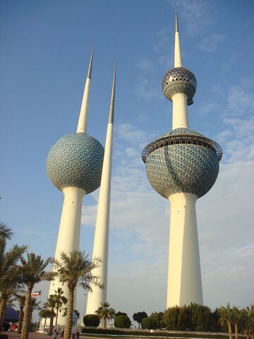 File:RealWorld Towers of Kuwait.jpg