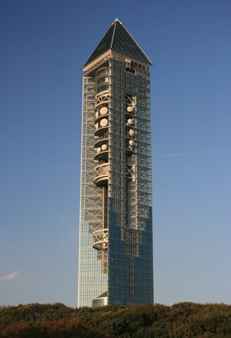 File:RealWorld Sky Tower.jpg