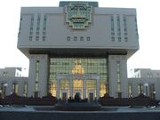 Moscow University Library