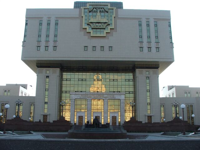 File:Moscow University Library.jpg