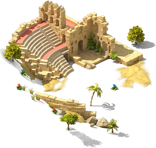 File:Odeon of Herodes Atticus Initial.png