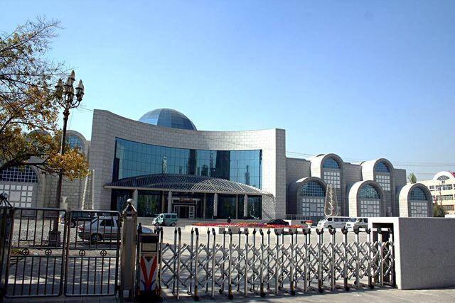 File:RealWorld Martial Arts Museum.jpg