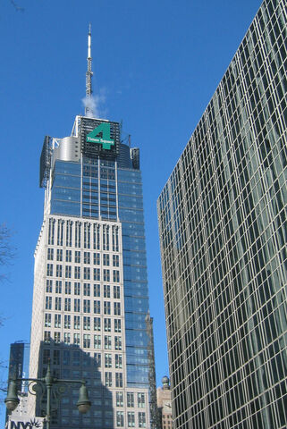 File:RealWorld Conde Nast Building.jpg