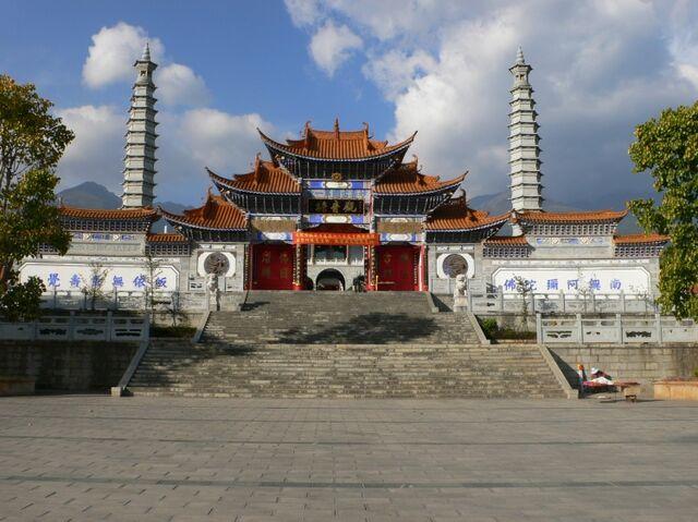 File:RealWorld Guanyin Temple.jpg