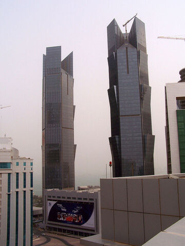 File:RealWorld Palm Tower.jpg