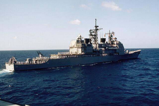 File:RealWorld CG-42 Cruiser.jpg