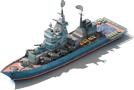 File:CG-37 Cruiser L1.png