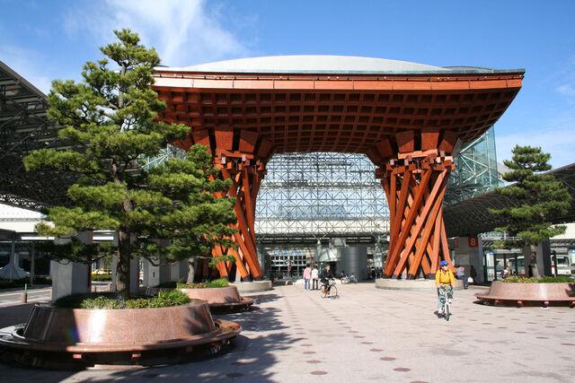 File:RealWorld Kenroku Station.jpg
