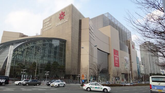 File:RealWorld Shinsegae Department Store.jpg