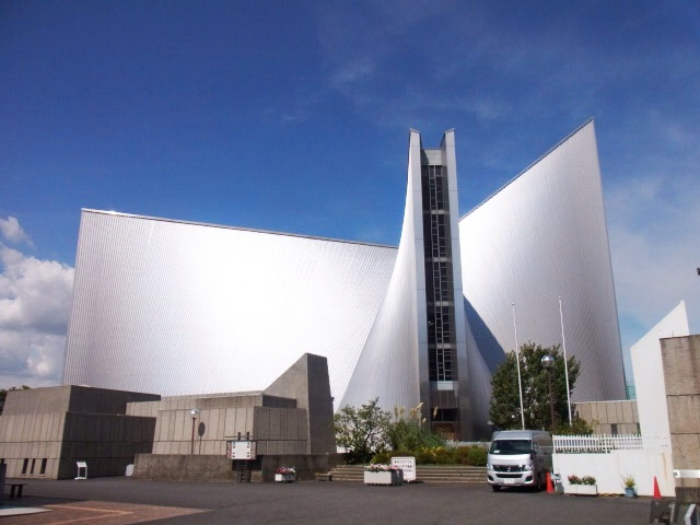 File:RealWorld Tokyo Cathedral.jpg