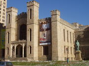 RealWorld Wadsworth Atheneum Museum