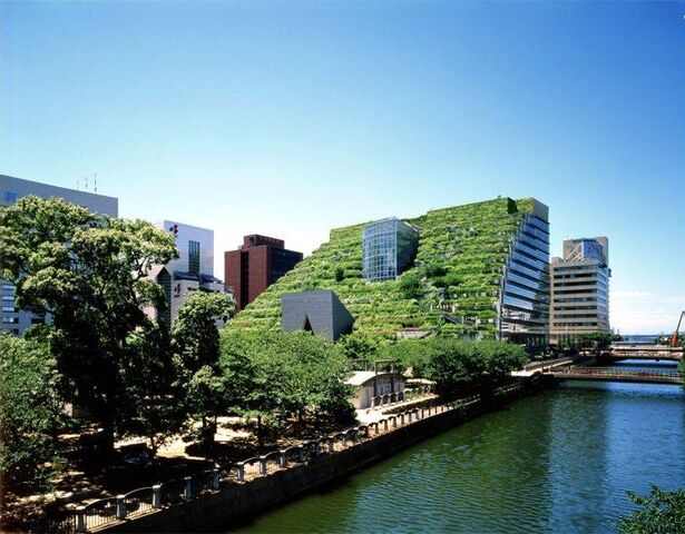 File:RealWorld Megapolis Greening Department.jpg