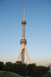 RealWorld Novum TV Tower