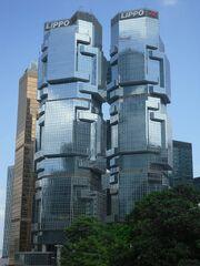 RealWorld Lippo Business Center
