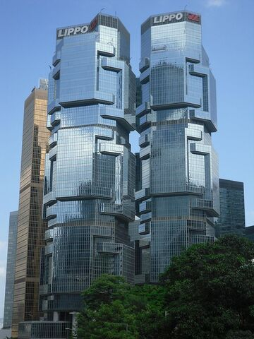 File:RealWorld Lippo Business Center.jpg