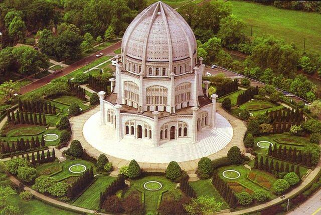 File:Baha'i House of Worship (Wilmette, Illinois).jpg