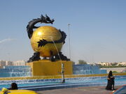 RealWorld Dragon Fountain
