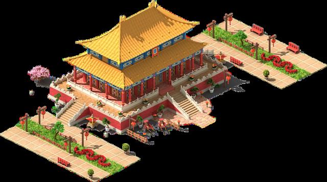 File:Palace Museum L1.png