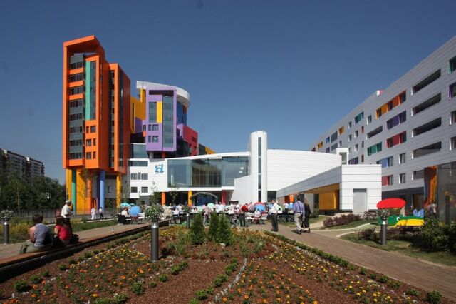 File:FNKC Centre of Pediatric Hematology, Oncology and Immunology.jpg