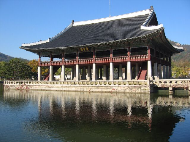 File:RealWorld Gyeonghoeru Pavilion.jpg