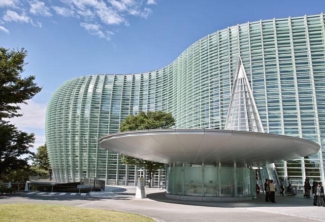 File:RealWorld Tokyo National Art Center.jpg