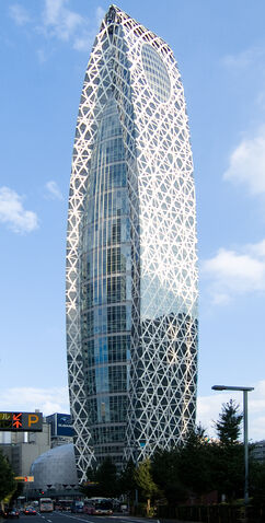 File:RealWorld Mode Gakuen Cocoon Tower.jpg