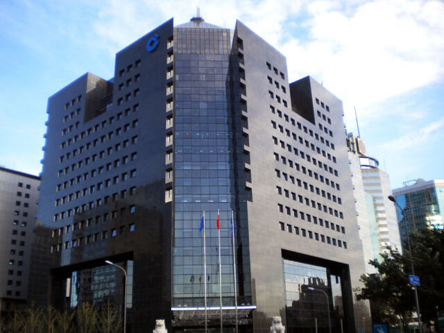 File:RealWorld China Construction Bank.jpg