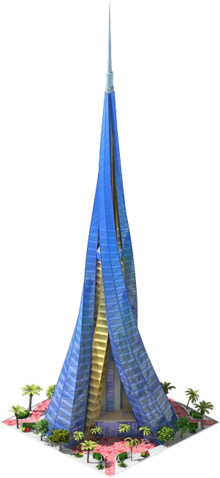 File:Dubai City Tower.png