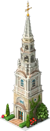 File:St. Bride's Bell Tower.png