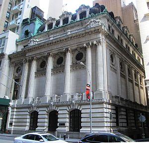 File:RealWorld New York Chamber of Commerce.jpg