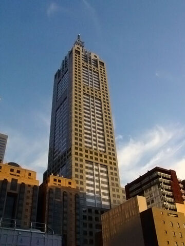 File:RealWorld 120 Collins Street.jpg
