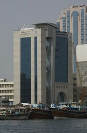 RealWorld Arabic Bank